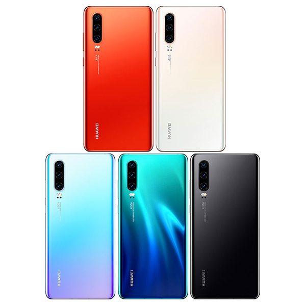 Huawei P30 Price In Lahore